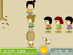 Rope Jumping Game game