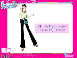 Cold Fashion Dressup game