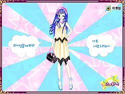 Blue Hair Star Dressup game
